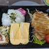【テイクアウト】毎日食べれる家庭の味【Okaeri】