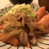 少量の豚薄切り肉で 野菜たっぷりしょうが焼き