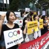 ●海外「韓国は正気なのか?w」 韓国で高まる東京五輪ボイコットの動きに外国人が失笑