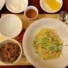 【仁川】行列のできる白いチャジャン麺