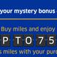 ユナイテッド航空の「マイル購入で最大75%ボーナス」(4/21まで)