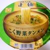 東洋水産 マルちゃん 正麺 こく野菜タンメン [ラーメン]