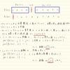 Codeforces Round No.590 (Div.3) 参加記録(A〜E解答)