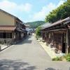 世界遺産【石見銀山】の町並み地区をぶらり歩く!