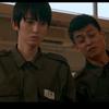 ドラマ「あおざくら 防衛大学校物語」第2話の感想と原作との違い