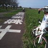 Bike案内人 151kmライド