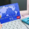 生まれて初めてクレジットカードを不正利用された話