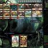 Dominion Online 対戦録 59