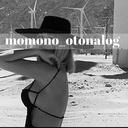 momoのオトナろぐ。