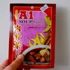 マレーシアの人気料理バクテー(肉骨茶)を市販のバクテーのスープ・スパイスパックを使って作ってみよう♡材料編