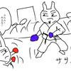 【マンガ】 初めての空手大会 組手の構えで大体の実力が分かる!?あなたの構えは攻撃型?防御型?