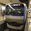相模鉄道11000系
