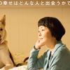 映画『犬に名前をつける日』を観てきました。自分には何ができるだろうかと考える。