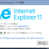 Mac mini early 2009で64ビット版Windows 10(TP)を試す