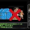 【車載動画】2019年版_格安限界キャンツー入門セット
