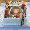 『宇宙よりも遠い場所』玉木マリさんのお誕生日をお祝いする集いに参加してきました