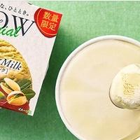 ピスタチオ好きをざわつかせているセブンイレブン限定 森永MOWピスタチオ&ミルク