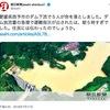 高さ60mの野村ダムが越堤・決壊するリスクよりも、「住民への伝達徹底に尽力せよ」と難癖を付ける朝日新聞
