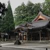 艦これ聖地巡礼で日本一周!【0日目】石川県