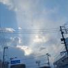 雲とハマグリ