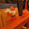 【食メモ】巣鴨のモンゴル料理店「シリンゴル」で基本のAコース!羊肉ってどうしてこんなにおいしいの