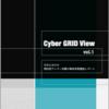 日本語で読める各社のサイバーセキュリティ脅威レポート まとめ