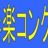 2018年 大阪府吹奏楽コンクール  大阪府大会 中学校小編成の部 結果一覧