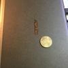 仮想通貨ウォレット用のタブレット持つのも悪くないのかもしれない