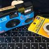 フィルム交換ができる写ルンです!?LomographyのSimple Use Film Camera(レンズ付フィルム) を買って、撮って、フィルム交換してみた。ロモグラフィー シンプルユースの作例。