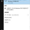 Dockerを使ってRe:VIEWで本が書きたい!~ステップ1:Docker for Windowsを入れよう~
