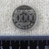 【都市伝説】昭和65年製偽一万円硬貨の真相 ~8分違いのパラレルワールドに迫る~