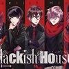 Blackish House sideA→ (ブラッキッシュハウス)《初回プレイ感想》
