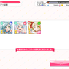 BanG Dream! ガールズバンドパーティ! 10月中旬日記
