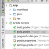 Android Studio 2.1 で junit のエラー