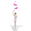 【バレエ美人塾】バレエの基本姿勢(5)足の4番ポジション