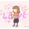『無償の愛って?』の話