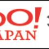 yahooショッピングで500円オフクーポン配布してるよ。501円から利用できるけど対象者のみ・・・