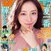 【感想】『七つの大罪』第184話 超激突!!