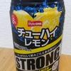 レモンサワーを比較してみた Vol.25 アシードブリュー「Style ONE チューハイレモン ストロング」