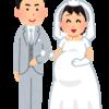 『でき婚らしいわよ(ヒソヒソ)』いえ、授かり婚はベビが結んだ縁!おめでた婚・できちゃった結婚に自信を持って!④