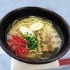 10月17日は「沖縄そばの日」~沖縄そばの麺小麦粉100%の件~