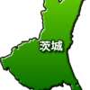 茨城県のデータ~堂々たる農業県 自動車の盗難には気をつけて~