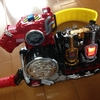 バンダイ 仮面ライダービルド DXフルフルラビットタンクボトル