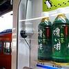駅ナカSuica