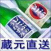 【どぶろく】ファンに大好評!どぶ入【日本酒】発泡酒【にごりり酒】
