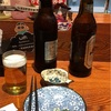 中国 北京の日本食 居酒屋レポート