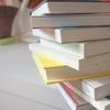 効果的な本の読み方。速読できなくてもサクサク読む読書法