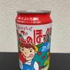 北海道麦酒醸造 りんごのほっぺチューハイ