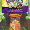 【妖怪ウォッチ メダルウォーズ】さよなら。最後の110連ガチャ!!