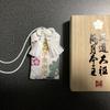 京都の北野天満宮へお参りに行ってきました。